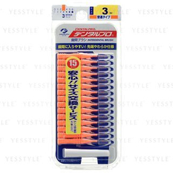 DENTALPRO - Interdental Brush (3s)