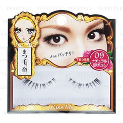 ISEHAN 伊勢半 - Heroine Make Kiss Me Eyelash (#09 Natural Under Eyelashes)