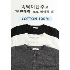 REDOPIN - Button-Detail Cotton Top