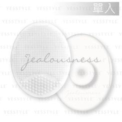 Jealousness - Facial Cleansing Pad