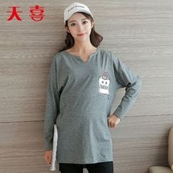 Megumi - Maternity Print Long Sleeve Nursing T-Shirt