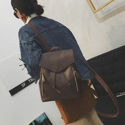 Hase Babe - Faux Leather Flap  Backpack