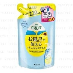 Kracie - Naïve Makeup Cleansing Oil (Refill)