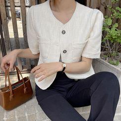 Miamasvin - Ruffle-Cuff Striped Shirt