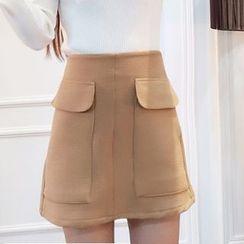 Honeydew - 口袋A字裙
