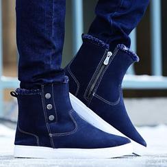 Vida Rooney - Fleece-Lined Short Boots