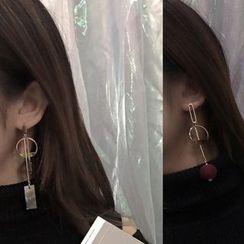 Calypso - Scallop Non-matching Earrings