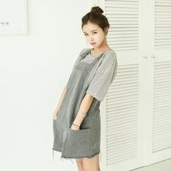 Koo - Fray Hem Denim Jumper Skirt