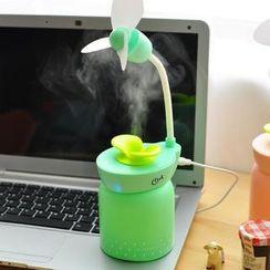 默默爱 - USB空调加湿小风扇