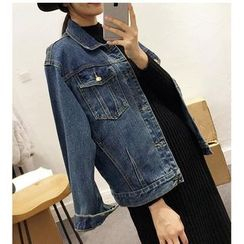 Octavia - Loose Fit Denim Jacket