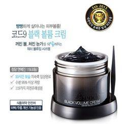 NEOGEN - Code9 Black Volume Cream 80ml