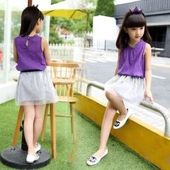 Pegasus - Kids Set: Sleeveless Top + Striped A-Line Skirt