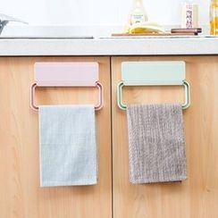 MyHome - Towel Hanger
