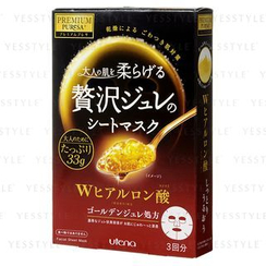 Utena - Premium Puresa Golden Jelly Mask (Hyaluronic Acid)