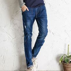 NEUF - Maternity Ripped Jeans