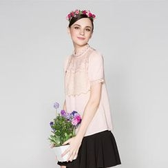 O.SA - Lace-Panel Chiffon Blouse