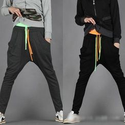 Hansel - Drawstring Harem Pants