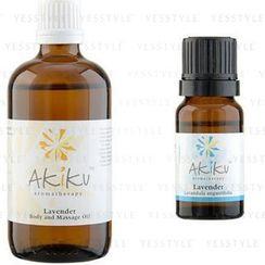 Akiku Aroma - Lavender Value Set : Lavender Blend Body & Massage Oil + France Lavender Pure Essential Oil