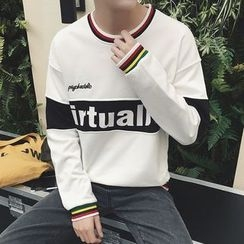 T for TOP - Lettering Striped Trim Pullover