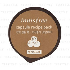 Innisfree - Capsule Recipe Pack (Jeju Volcano)