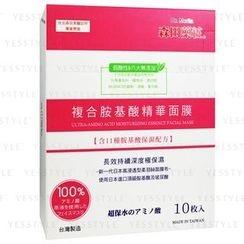 森田藥粧 - 複合胺基酸精華面膜