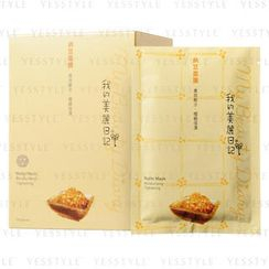 My Beauty Diary - Natto Mask