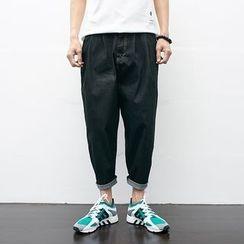 Soulcity - Harem Jeans