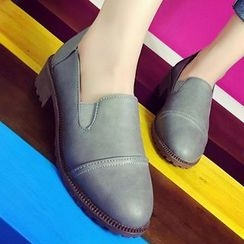 QQ Trend - Plain Loafers