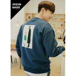 JOGUNSHOP - Printed Fleece-Lined Sweatshirt