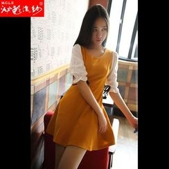 Silkfold - Elbow-Sleeve Color Block A-Line Dress