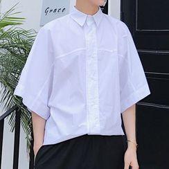 Bjorn - 純色中袖襯衫