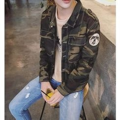 Zeesebon - Camouflage Collared Jacket