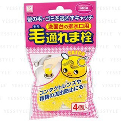 Kokubo - Replacement Lint Traps Hair Catchers for Bathroom Sink