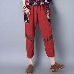 Epoch - Cropped Harem Pants