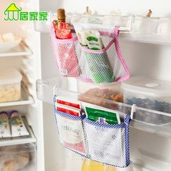 Home Simply - Fridge hanging Pocket