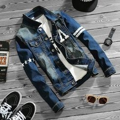 Alvicio - Printed Denim Jacket
