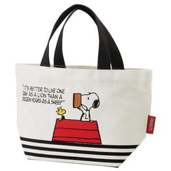 Skater - Snoopy Canvas Lunch Tote Bag