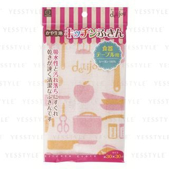 Kokubo - Delijoy Kitchen Cloth (Pink)