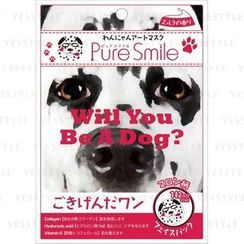 Sun Smile - Pure Smile Dogs & Cats Art Mask (Milk) (Maron)