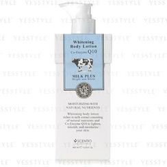 Beauty Buffet - Whitening Body Lotion