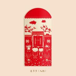 Carta - Wedding Red Packet
