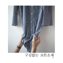 STYLEBYYAM - Stripe Cotton Shirtdress