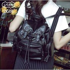 Youshine - Drawstring Faux Leather Backpack
