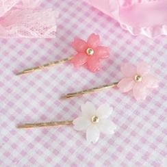 Rega - 樱花发夹