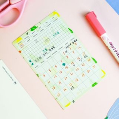 Hera's Place - Floral Print Adhesive Calendar