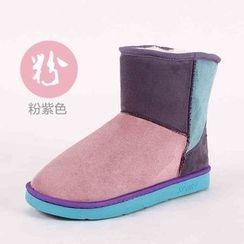 Rivari - Color Block Snow Boots