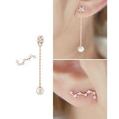 Miss21 Korea - Faux-Pearl Drop Star Asymmetric Earrings