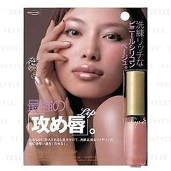 BCL - Makemania Curvy Lip Silicoue (#503 Beige)