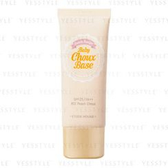 Etude House - Sweet Recipe Baby Choux Base SPF 25 PA++ (#03 Peach Choux) (Tube)