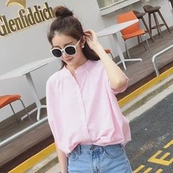 Reis - 条纹短袖衬衫